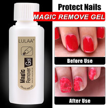 18/28 Ml Nagellak Remover Magic Nail Gel Remover Cleaner Professionele Nagels Schoner Draagbare Nail Remover Nail Art levert(China)