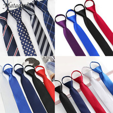 Leisure 5cm/6cm Fashionable Men Tie Striped Soild Color Skinny Zipper/Pull Rope Tie Student Party Stage Performance Necktie fashionable star and stripe pattern patchwork 5cm width tie for men