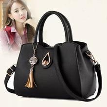 High quality PU Leather Women Handbags Large Capacity New tassel Tote Bag Shoulder Bag Crossbody Bags For Women bag sac a main недорого