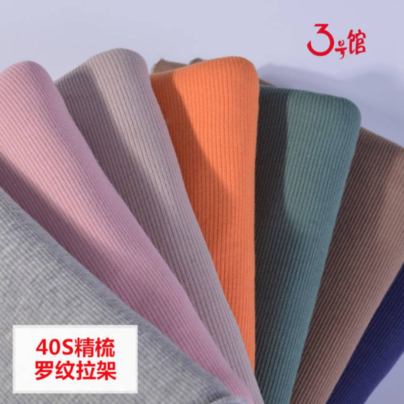 Ребристая трикотажная ткань, хлопок, лайкра, Джерси, ткань стрейч для шитья, летняя одежда, тонкая ребристая швейная ткань, 50*135 см KA0275|Ткань|   | АлиЭкспресс
