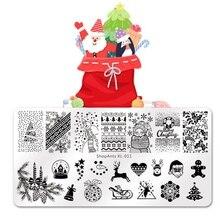 1 шт из нержавеющей стали пластины для штамповки ногтей Рождественская елка снежинка звезды Jingle Bell изображения трафарет ногтей штамповка шаблон