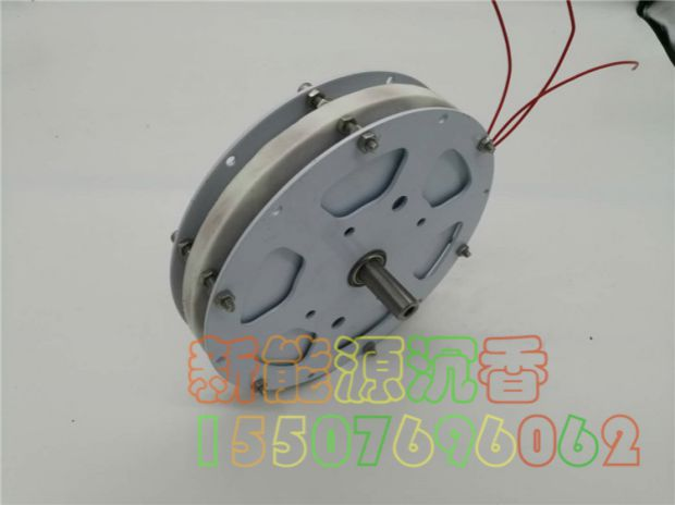 300W Small Low Speed Low Resistance Disc Type Ironless Core Permanent Magnet Generator High Efficiency Wind Hydraulic