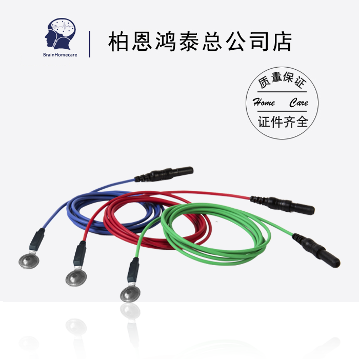 Silver Chloride Electrode 1.5 M 2.5 M Disc Electrode EEG Lead Wire Electrode