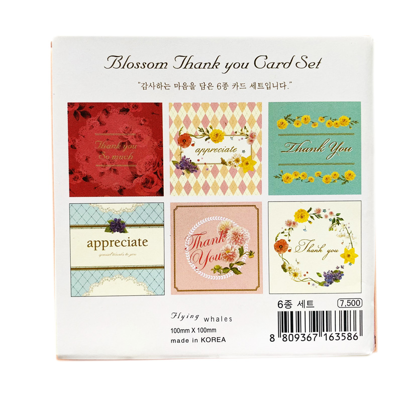 1 Pack Blossom Thank You Card Set DIY Greeting Card Postcard With Envelope Decorative Letter Writing High Quality Gifts 6 Sets