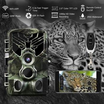 Kamera obserwacyjna kamera myśliwska 20MP 1080P na zewnątrz dzikich zwierząt kamera harcerska z czujnik pir 0.3s szybka wyzwalania IP65 wodoodporna