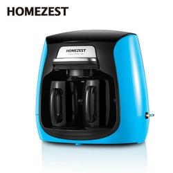 Smart coffee machine home American coffee machine double cup mini small automatic tea machine coffee machine
