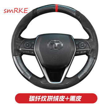 forToyota camry 8th Avalon Hand sewing Carbon fiber Black leather Suede steering wheel cover