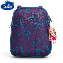 Delune Girls School Orthopedic Backpack Bags Cartoon 3D Printing Children Primary Mochila Infantil
