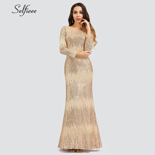 Sexy Rose Gold Women Dress Seuqined Full Sleeve O-Neck Bodycon Ladeis Luxury Sparkle Maxi For Party Vestidos De Festa 2019