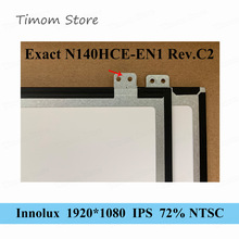 LCD Lenovo Laptop Matte-Display Led Fhd N140HCE-EN1 1920--1080 Innolux 30pin C4 Rev.c2