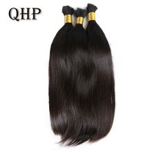 3 шт./компл., натуральные бразильские волосы, Прямые локоны для наращивания натуральные черные пучки волос
