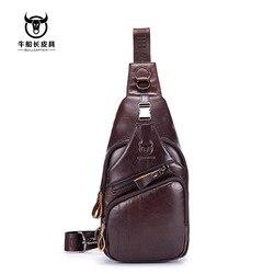 Новинка 2021, мужская кожаная Спортивная нагрудная сумка для отдыха, слинг-сумка, мужская сумка через плечо, рюкзак из воловьей кожи первого с...