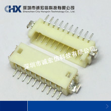 DF13A-10P-1.25H  spacing 1.25MM 10PIN coupler HRS connector цена