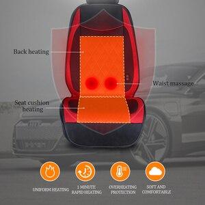 Image 3 - 12V 자동차 난방 좌석 커버 인테리어 마사지 자동차 좌석 커버 겨울 좌석 히터 패드 자동차 좌석 쿠션 보호 매트