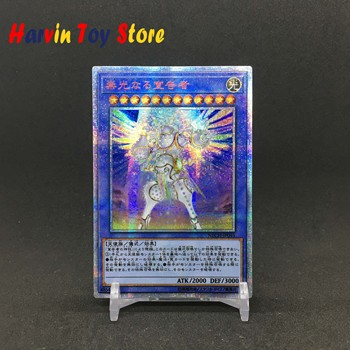 Yu Gi Oh DIY custom red broken 20SER Sogo announcer hobby collection game collection animation card yu gi oh diy red broken 20ser ep18 spiritual revenge of the dead salvation hobby collection game collection animation card