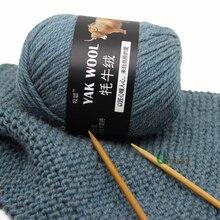 5 шт. пряжа из шерсти яка для вязания тонкой камвольной смешанной пряжи вязания крючком свитер шарф 500/лот