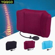 1Pcs Draagbare Opblaasbare Lendensteun Onderrug Kussen Kussen Voor Bureaustoel En Auto Heupzenuw Pijn