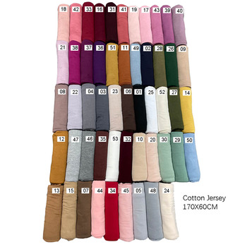 170X60cm Plain Cotton Jersey Hijab Scarf Shawl Solid Color With Good Stitch Stretchy Soft Turban