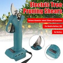 Электрические ножницы для обрезки деревьев 25 см садовый резак