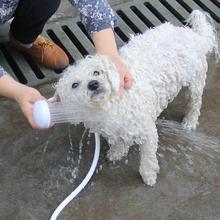 1,30 m Kunststoff Waschen Pet Hunde Katzen Haar Dusche Kopf Bade Düse mit Schlauch Leicht entfernen für bequeme lagerung für zeit verwenden.