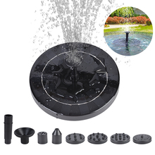 Solar Power Water Fountain Pump 7V Solar Garden Fountain Pump Bird Bath Fountain Water Floating Pond Garden Patio Decor Fountain 7v solar powered fountain water pump connect tube with nozzles solar birdbath fountain pump for garden waterfalls pond fish tank