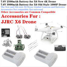JJRC X6 Drone Original Accessories 1080P Drone Battery 7.4V 3000mAh 4K Drone Battery 7.4V 2500mAh Motors Etc.Spare Parts Complet