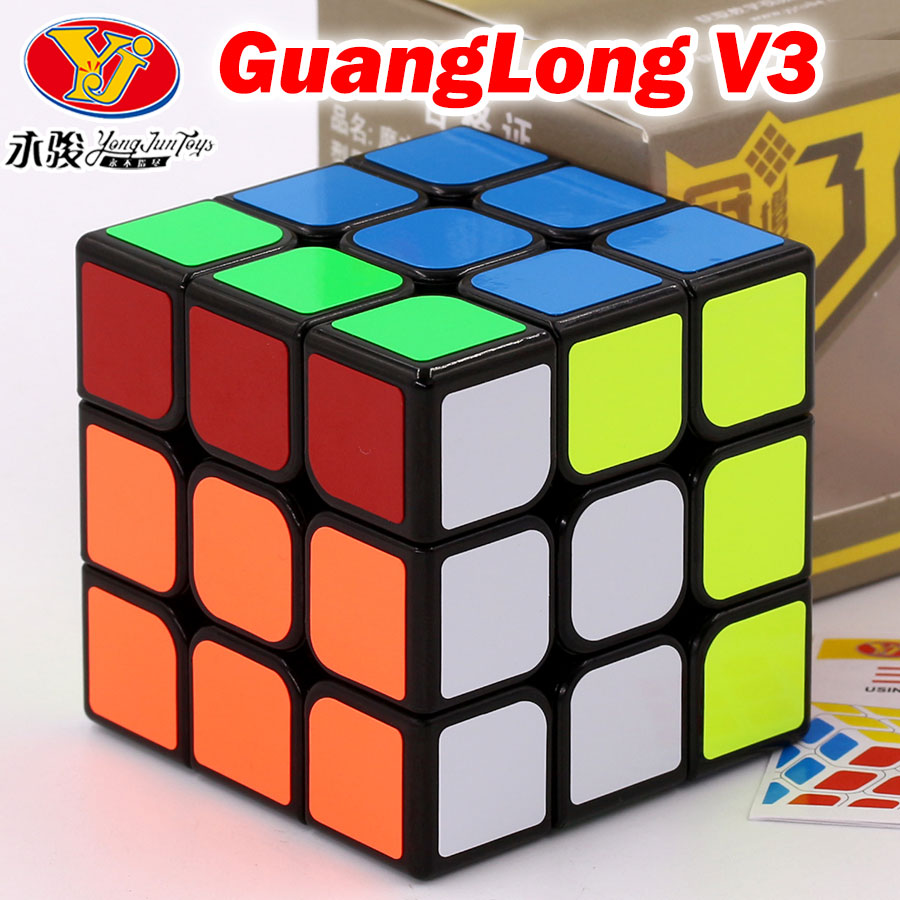Puzzle Magic Cube YongJun YJ GuanLong PlusV3 3x3x3 3*3*3 Professional Competition Speed Cube Educational Easy Logic Game Toys Z