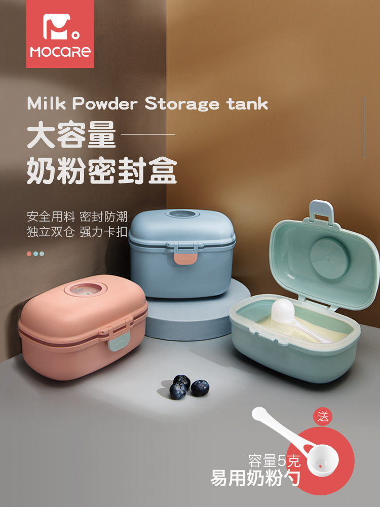 Infant Nursing Milk Powder Separately Packed Case Milk Container Baby Supplementary Food Box Portable Milk Box Large Amount Pric
