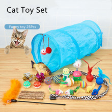 25Pcs creative cat toy Polygonum rod bell cat tunnel sisal ball plush mouse set cat gift funny cat stick Cat Toys Set big creative simulation catching mouse cat lifelike handicraft dark colour cat doll gift about 42x14x13cm