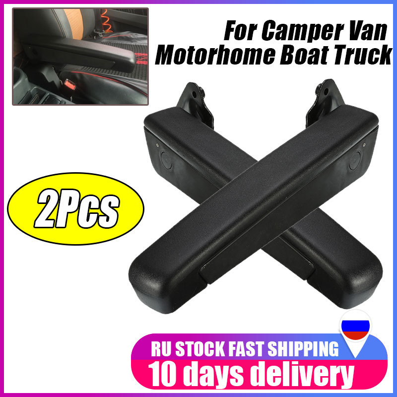 1 Pair Left/Right Hand 90 Degress Adjustable Universal Car Seat Armrest For RV Van Motorhome Boat Truck Accessorie Camper(China)