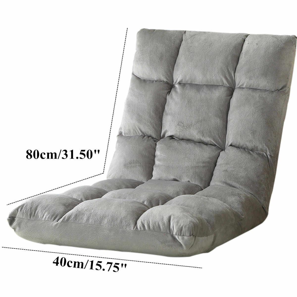 Backrest Chair Lounger Seat