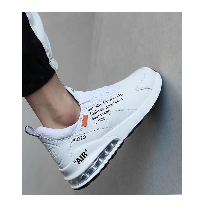 休闲运动潮鞋_22