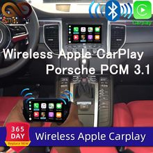 Sinairyu OEM Беспроводной Apple CarPlay для Porsche PCM 3,1 Android Авто Cayenne Macan Boxter Cayman Panamera Boxster 718 991 911 Car play(China)