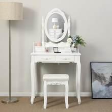 Branco vaidade maquiagem penteadeira conjunto com fezes 4 gaveta espelho maquiagem mesa quarto móveis cômoda suprimentos domésticos