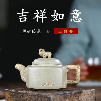 Dark-red Enameled Pottery Teapot Yixing Competitive Products Good Luck And Happiness To You Teapot Famous Pure Manual Make