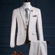 Цвет слоновой кости, Для мужчин, подходит для свадьбы смокинг, костюм жениха кольцо из тонкой ткани для мальчиков, смокинги, торжественное платье для выпускного(костюм+ куртка+ Штаны