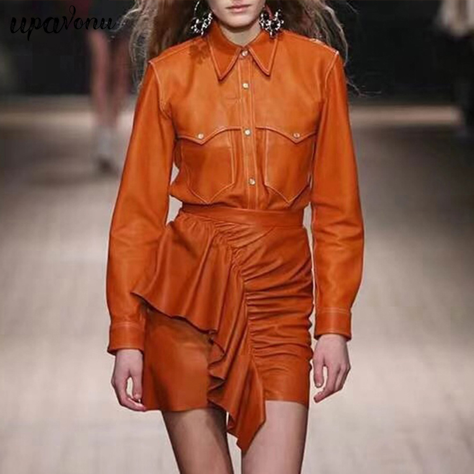 Pu Leather Two-Piece Female Lapel Collar High Waist Ruffle Skirt Women Suit 2019 Autumn And Winter Fashion New