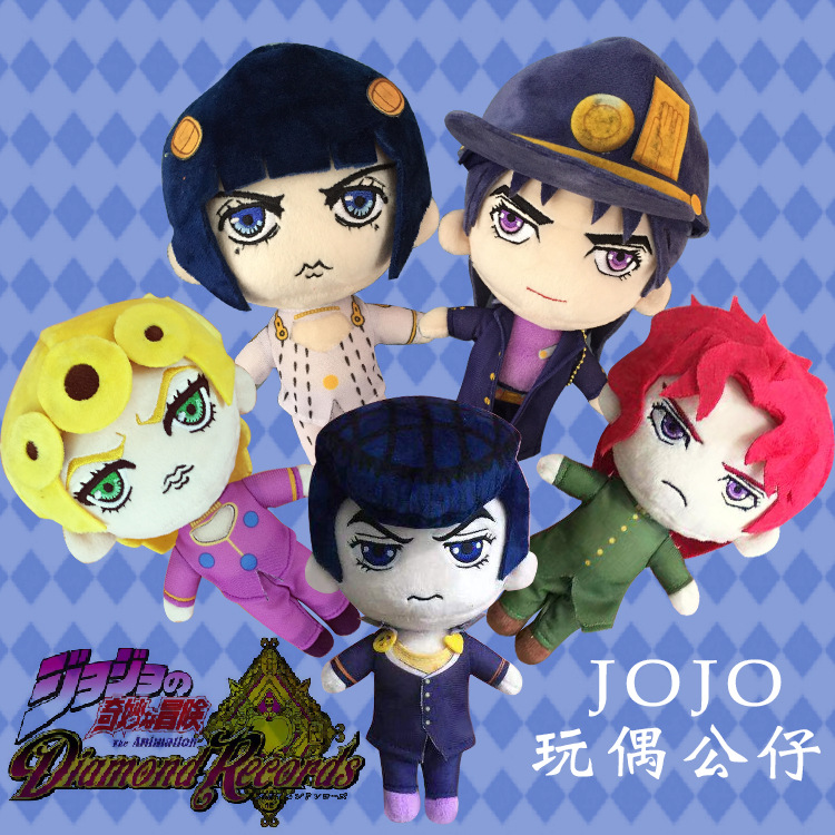 JoJo's Bizarre Adventure Golden Wind Kujo Jotaro Giorno Giovanna Bruno Bucciarati Anime Props Soft Doll Plush Toy
