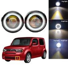 2PCS For Nissan Note E11 Murano Z51 Quest Cube Z12 2006-2015 Car H11 LED Bulb Fog Light Angel Eye 12V Styling