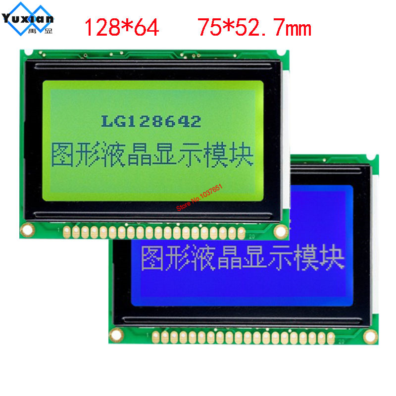 lcd panel 12864 128*64 lcd display graphic good quality blue green 75x52.7cm NT7107  LG128642 instead  WG12864B AC12864E|Replacement Parts & Accessories| |  - title=