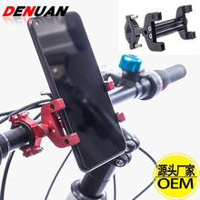 Bicycle Aluminum Alloy Mobile Phone Holder Cycling Bicycle Electric Car Motorcycle Navigation Rotating Mobile Phone Holder mountain bike bicycle mobile phone frame motorcycle riding navigation bracket electric car takeaway mobile phone holder
