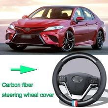 High Quality Car Non-slip carbon fiber leather car steering wheel cover for Toyota camry high quality brand new power steering rack assy for toyota corolla car steering rack