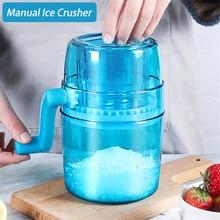 Портативный ручной измельчитель льда бритвы льда рукой провернуть дети измельчения снежный конус мороженым Maker машина кухня инструменты
