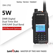 Baofeng DMR GPS Dual Band VHF UHF แบบ Dual Slot ชั้น 1 Tier2 อัพเกรด DM 1702 DMR Digital Walkie Talkie เสียงบันทึก GPS