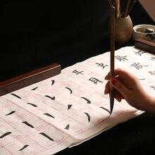 Kaishu – cahier de calligraphie chinoise Ou Style adulte, pour adulte, trait de base du caractère chinois, pinceau, tutoriel de calligraphie