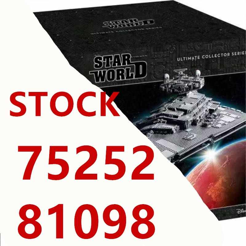 81098 star Compatibile Con 75252 Imperiale star Destroyer UCS Fighters Buidling Blocchi Mattoni Giocattoli Educativi Regali Di Compleanno