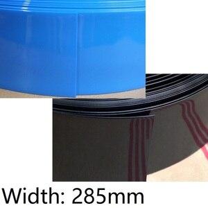 Ширина 285 мм ПВХ термоусадочная трубка диаметр 180 мм литиевая батарея Изолированная пленка защитная пленка упаковка чехол провод кабель рук...