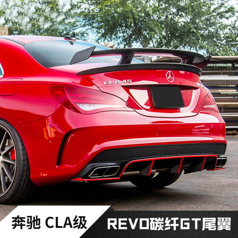 For Mercedes-Benz W117 <font><b>Spoiler</b></font> CLA45 CLA180 CLA200 <font><b>CLA250</b></font> 2014 2015 2016 GT Tail Wing Decoration Carbon Fiber Rear Trunk <font><b>Spoiler</b></font> image