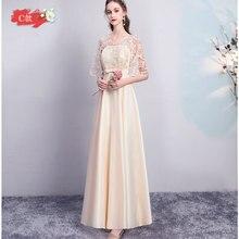 Burgundy Bridesmaid Dress Elegant Plus Size Guest Wedding Pa