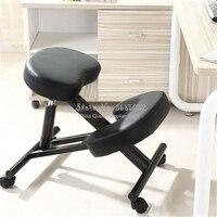 Hot Spine Correction Office Chair Ergonomic Metal Chair Lift Anti humpback Myopia Child Posture Posture Chair desk chair